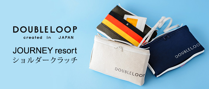 【DOUBLELOOP】 JOURNEY resort ショルダークラッチ
