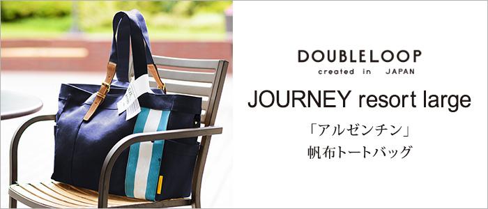 【DOUBLELOOP】JOURNEY