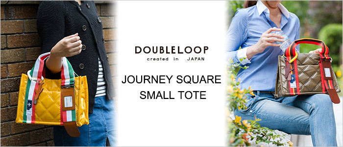 【DOUBLELOOP】JOURNEY SQUARE SMALL TOTE