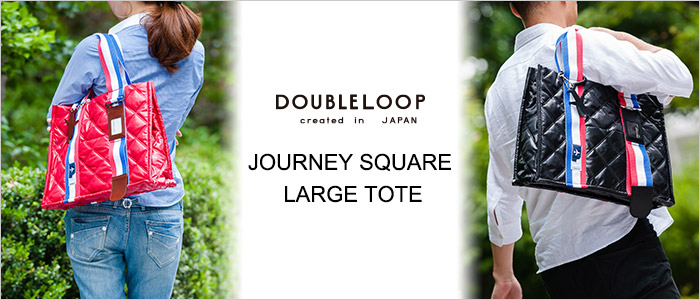 【DOUBLELOOP】JOURNEY SQUARE LARGE TOTE