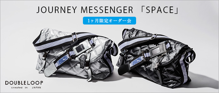 【DOUBLELOOP】JOURNEY SPACE MESSENGER