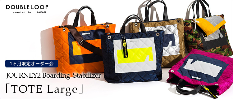 【DOUBLELOOP】JOURNEY2 Boarding Stabilizer TOTE Large