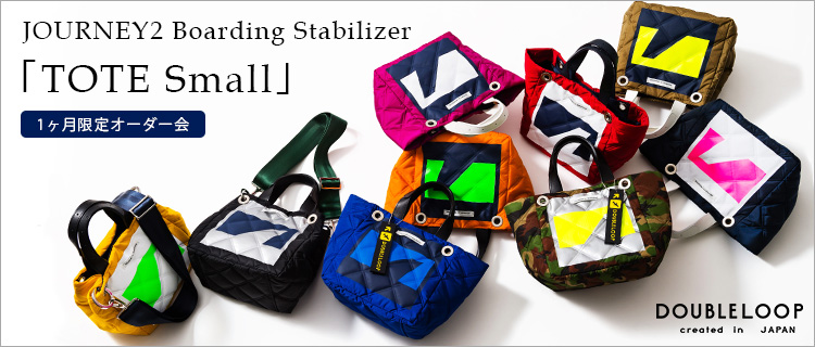 【DOUBLELOOP】JOURNEY2 Boarding Stabilizer TOTE Small