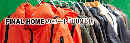 FINAL HOMEのコート