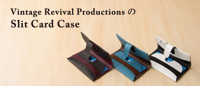 【Vintage Revival Productions】Slit Card Case