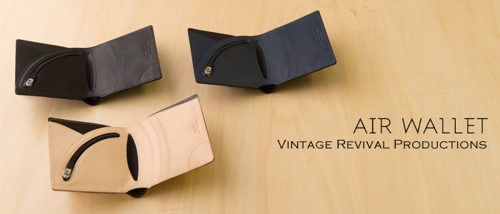 【Vintage Revival Productions】AIR WALLET