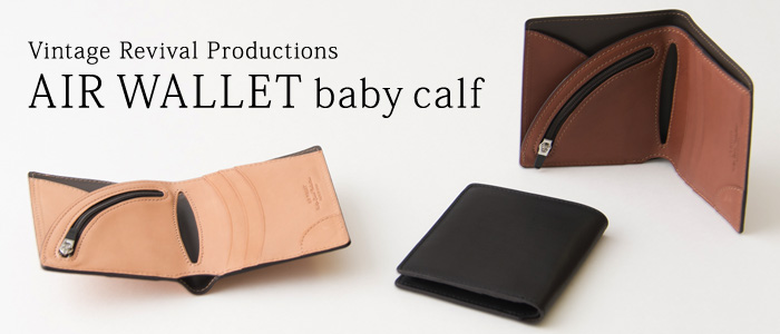 【Vintage Revival Productions】AIR WALLET baby calf