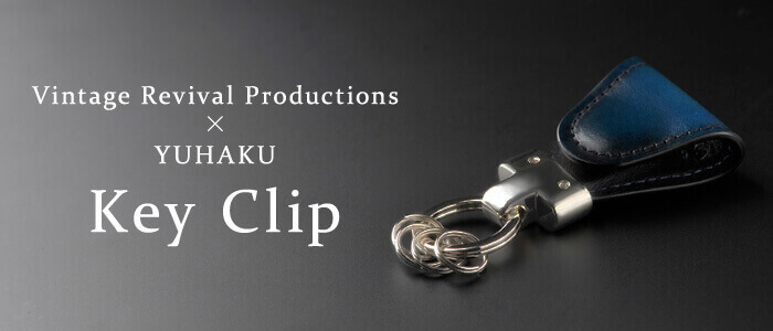【Vintage Revival Productions×YUHAKU】Key Clip
