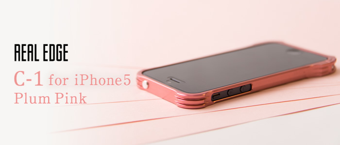 REAL EDGE C-1 for iPhone5/Plum Pink