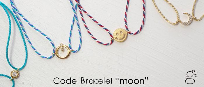 【g;fifty】コードブレスレット(moon). 京都の組紐×ジュエリーの新感覚アクセサリー \u201c