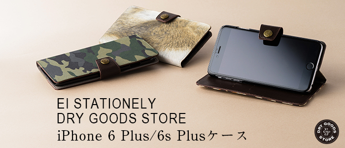 【EIステーショナリー】DRY GOODS STORE iPhone 6 Plus/6s Plusケース