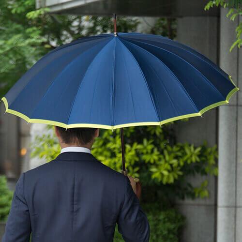 前原光栄商店 16本骨長傘