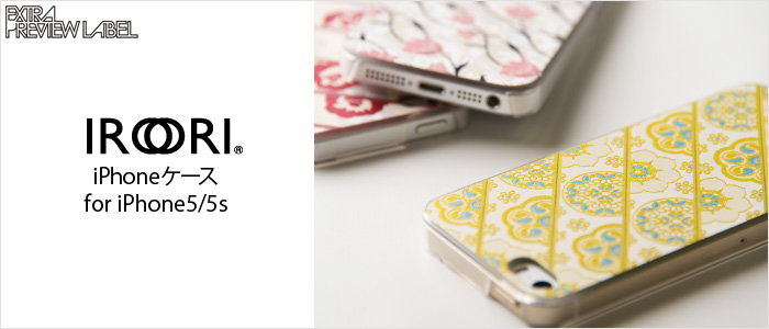 【EXTRA PREVIEW LABEL】iPhoneケースfor iPhone5/5s