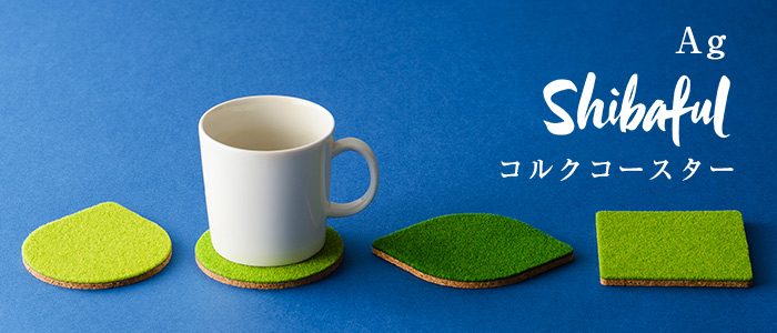 【Ag】Shibaful Cork Coaster