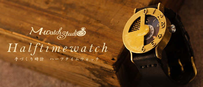 【M-Watch Studio】Halftimewatch