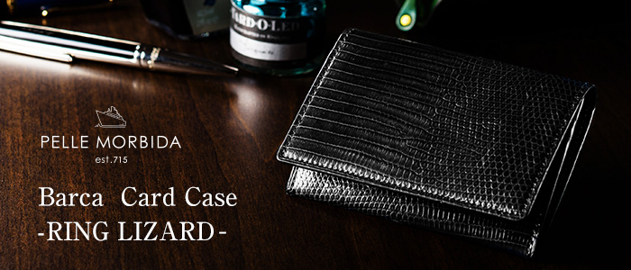 【PELLE MORBIDA】Barca / Card Case -RING LIZARD-
