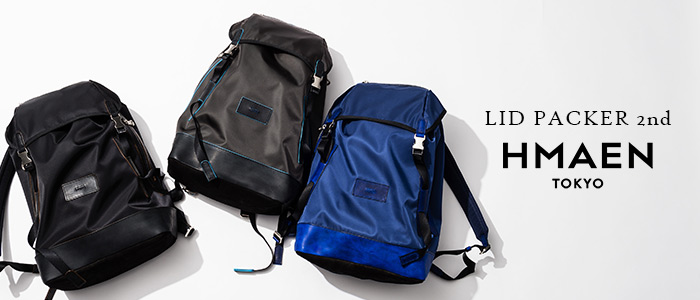 【HMAEN】リュック LID PACKER 2nd