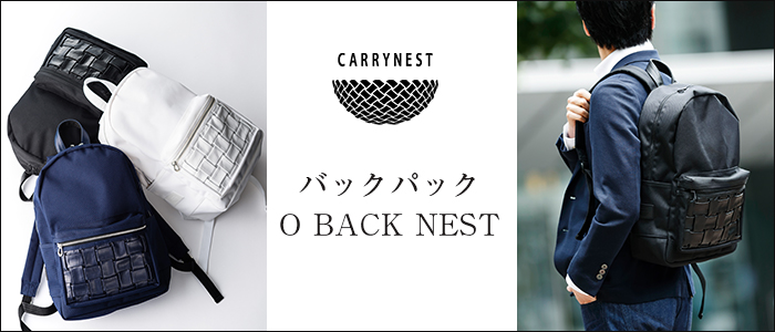 【CARRYNEST】バックパック