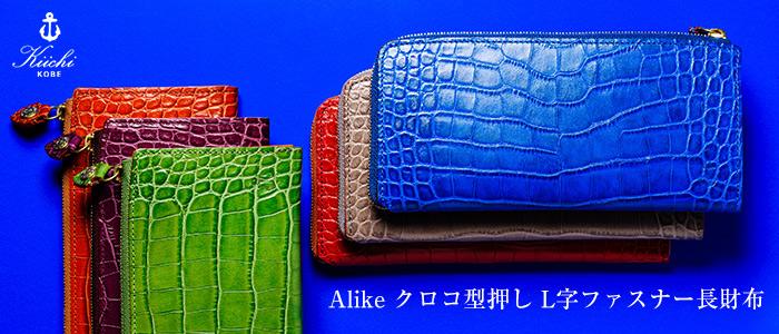 【Kiichi】Alike