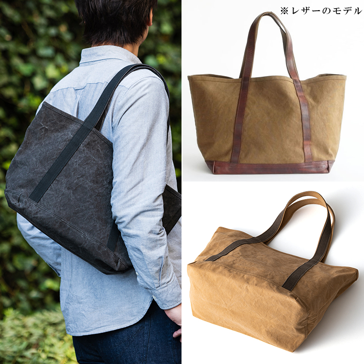 327_0003_【ARTS&CRAFTS】#9 CANVAS BASIC TOTE M