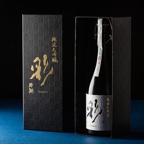 あの酔鯨が産み出した「極上プレミアム日本酒」限定300本発売!(2017年12月1日)