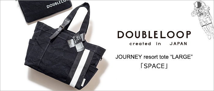 "【DOUBLELOOP】JOURNEY resort tote""LARGE""「SPACE」 / 帆布トートバッグ"