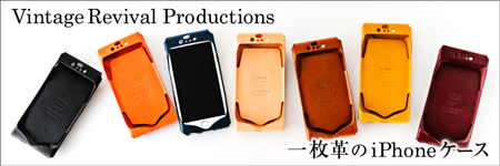 「Vintage Revival Productions」のiPhone7用ケース