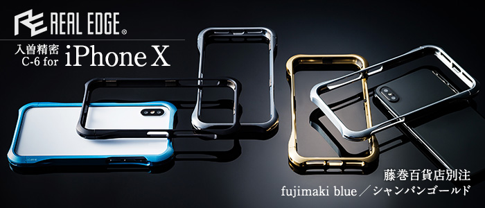 【REAL EDGE】C-6 for iPhone X