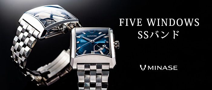 【MINASE】FIVE WINDOWS VM03-M03SB BLUE(ステンレス)